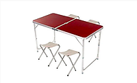 Стол для пикника со стульями Folding Table 120*60 cm Коричневый