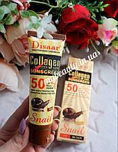 Крем для обличчя Disaar Snail тонуючий сонцезахисний SPF 50+++ UVA UVB 50 мл
