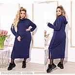 Платье женское свободное длины Макси (Норма, Батал), фото 3