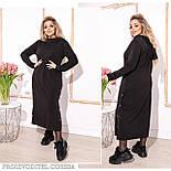 Сукня жіноча вільний довжини Максі (Норма, Батал), фото 4