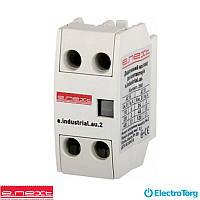 Дополнительный контакт e.industrial.au.2.11, 1no+1nc, E-next