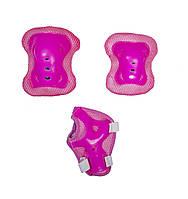 Комплект детской защиты 3-в-1 (на колени, локти и ладони) Sport Series. Розовая