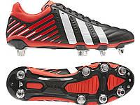 Бутсы регбийные большой размер Adidas adiPower Kakari G60180