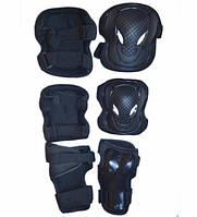 Защита для роликов. WRX размер М 12-16 лет, фото 1