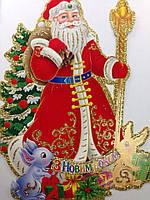 Наклейка на стекло Дед Мороз 28х19см