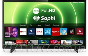 Телевизор филипс 43 дюйма со смарт тв черный тонкий Philips 43PFS6805