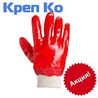Перчатки для работы с жидкостями и маслами