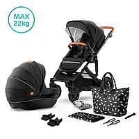 Детская универсальная коляска 2 в 1 Kinderkraft Prime + MommyBag