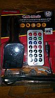 FM модулятор Car music 8 in 1 - FM трансмиттер автомобильный