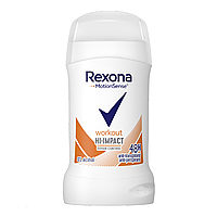 Антиперспірант - олівець Rexona Workout Hi - Impact 40 мл.