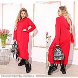 Жіноче плаття на кожен день з двунити (Норма, Батал), фото 4