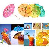 Набір парасольок коктейльних маленьких 10 штук. Парасолька коктейльний маленький 1933, фото 4