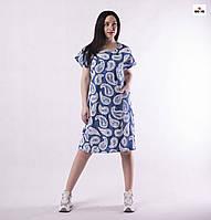 Сукня жіноча літнє батальне для повних вільного крою сині 52-60р.