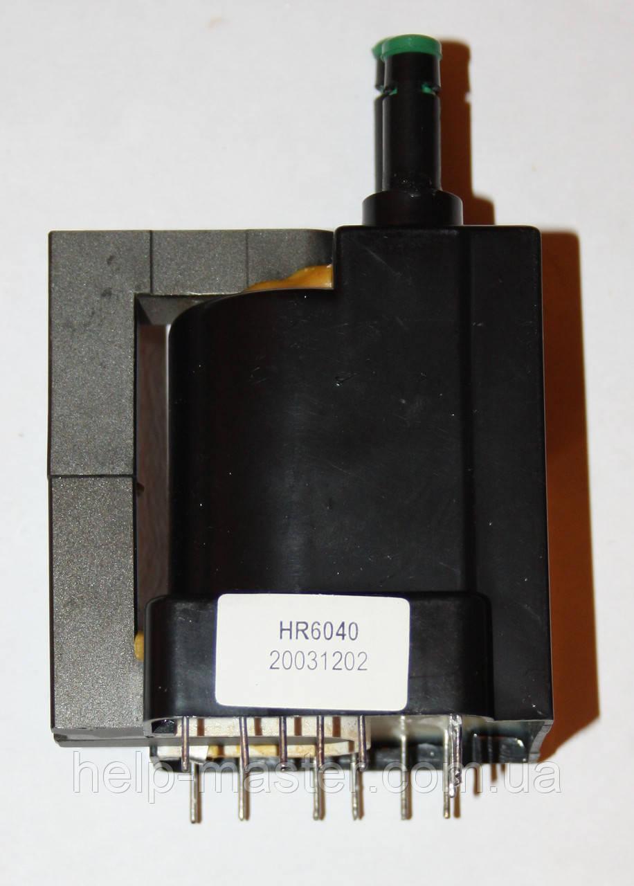 ТДКС  HR6040