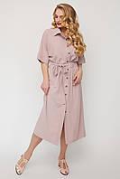 Женское пудровое платье-рубашка длины миди большого размера Кимо 58