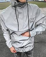 Рефлективный мужской анорак бомбер ветровка серого цвета с карманом кенгуру