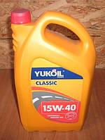 Масло Classic 15W-40 (5 л) YUKOIL