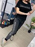 Костюм женский летний: футболка с камнями и кружевом и джинсы (2 цвета), фото 5