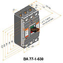 Автоматический выключатель ВА 77-1-630 3P 380В, фото 3