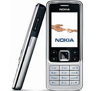 Мобильный телефон Nokia 6300 silver