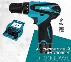 Шуруповерт акумуляторний MAKITA DF330DWE (12V/2 А/год) | Дриль-шуруповерт Макіта в кейсі автономний