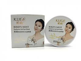 Патчи для век c экстрактом ласточкиного гнезда Kuge Birds Nest