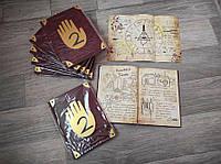 Дневник Гравити Фолз 2 + подарок . Дневник Пайнса