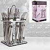 Набор столовых приборов на 6 персон из нержавеющей стали 24 предмета Zepter ZP-033, фото 5