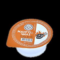 """Соус-стакан """"Манго-чили"""" 60 г (1ящ/30шт)"""