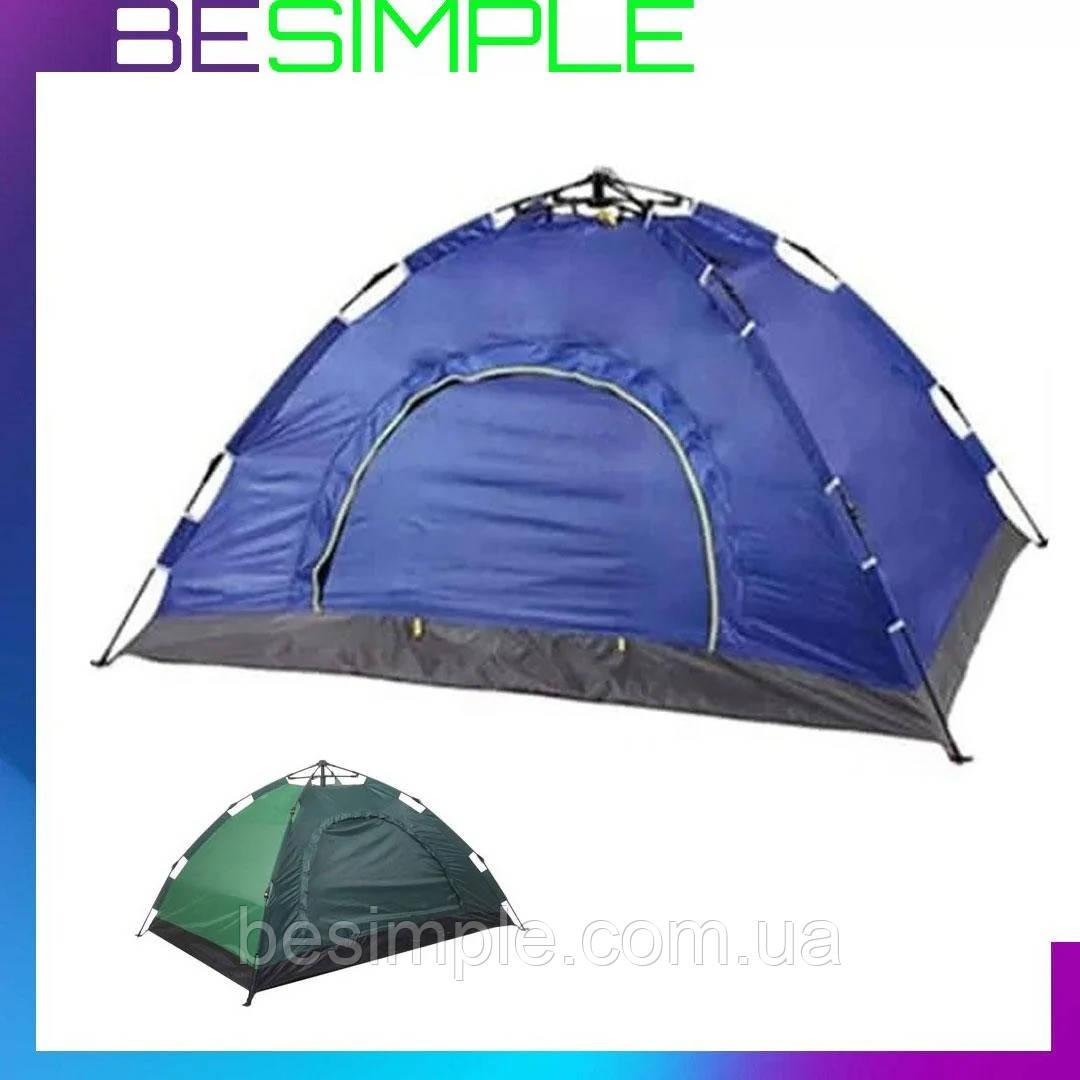 Намет автоматичний 6 місний / Палатка туристична Smart Camp