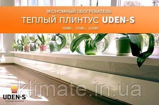 UDEN-150  Металлокерамический теплый плинтус UDEN-S, фото 3