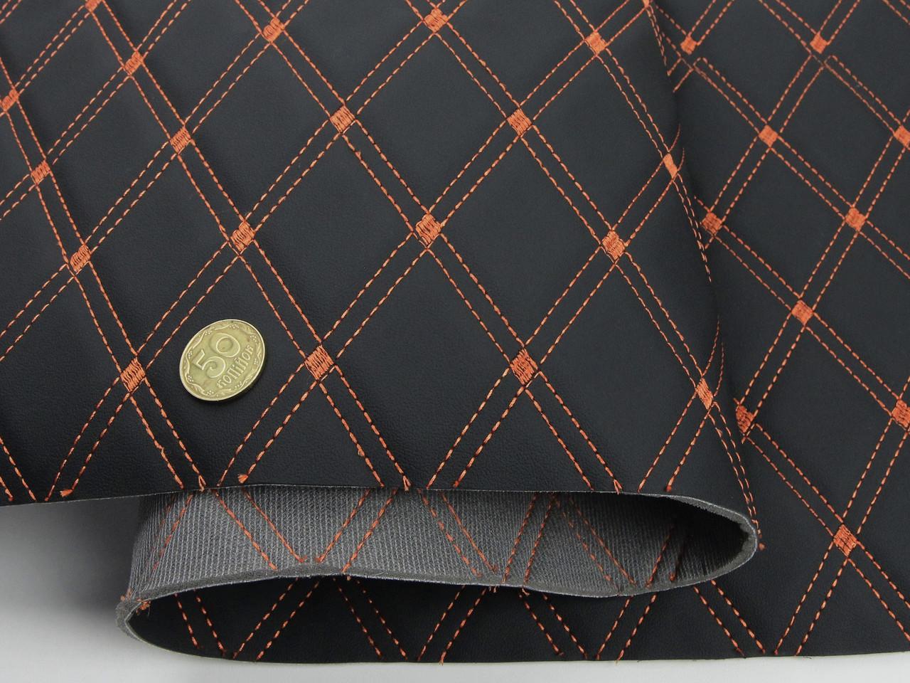 Чорний Кожзам (прошитий помаранчевої ниткою) для автомобілів, поролон з сіткою. «Ромб подвійний» шир 1,45 м