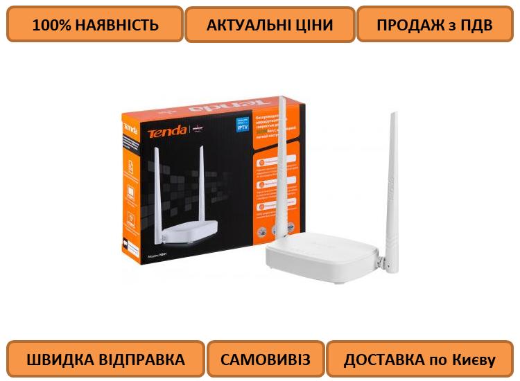 Маршрутизатор TENDA N301 WiFi 2.4Ghz / 1*100Mbit WAN/ 3*100Mbit LAN