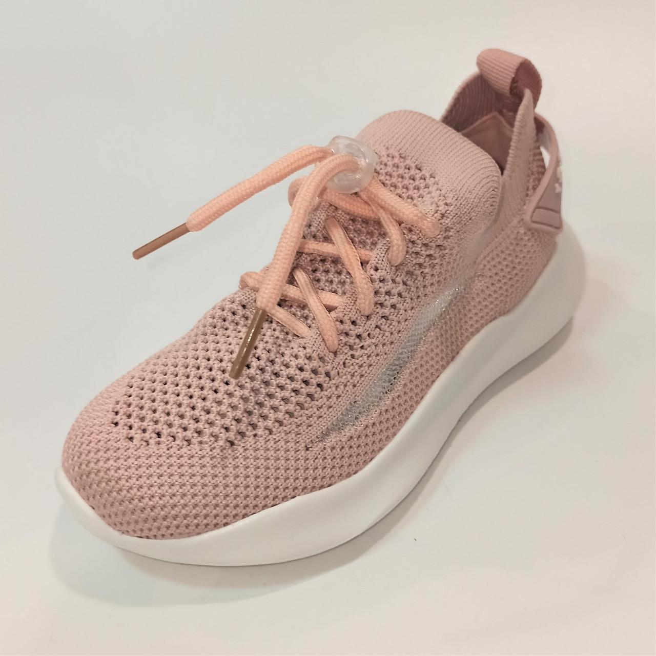 Кросівочки рожеві Jong Golf  розмір 26 28 29 31