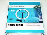 Светодиодная кольцевая LED лампа 20см USB + Штатив тренога, фото 10