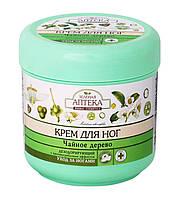 Крем для ног Зеленая Аптека Чайное дерево дезодорирующий с противогрибковым эффектом - 300 мл.