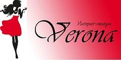 """Интернет-магазин """"Verona"""" - магазин модной женской одежды"""