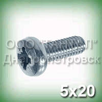 Гвинт М5х20 нержавіючий DIN 7985, ISO 7045 (ГОСТ 17473-80) з циліндричною головкою округленій