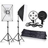 Набор постоянного студийного света Prolighting (50x70 см.+Лампы 45 Вт.), фото 2