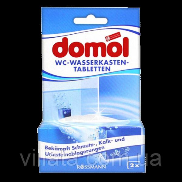 Таблетки в бачок Domol