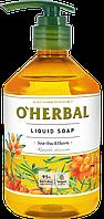 Рідке мило з екстрактом обліпихи 500 мл O Herbal