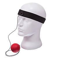 Тренажер для бокса теннисный мяч на резинке боксерский Fight Ball 0374B Black-Red