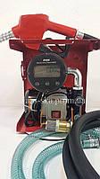 Заправочна станція Міні АЗС для дизельного палива солярки 220 В, 60 л/мин