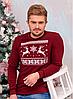 Мужской рождественский свитер с оленями