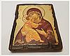 Володимирська Ікона Божої Матері