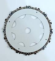 Диск с цепью Stihl для бензокосы 200 мм