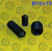 Настановний гвинт DIN 914, ГОСТ 8878-93, ISO 4027. М10х10, фото 1