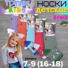 """Шкарпетки дитячі демісезонні, дівчинка, """"Totinni Kids"""", р. 7-9 (16-18), бантик, асорті, 30030697"""