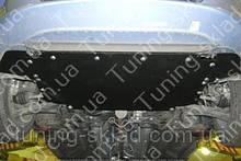 Защита двигателя Альфа Ромео Мито (стальная защита поддона картера Alfa Romeo Mito)