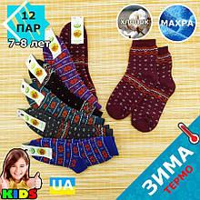 Шкарпетки дитячі махрові середні EKO 18р випадкове асорті 20032203